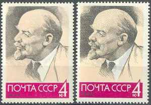 Новая гравировка на почтовых марках СССР (слева — первый выпуск, справа — второй выпуск)