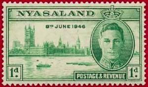 Почтовая марка Ньясаленда