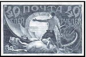 «Освобожденный пролетарий»