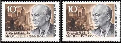 Ошибки на почтовых марках: выпуск СССР, посвященный деятелю международного коммунистического движения Уильяму Фостеру — слева с ошибкой в обозначении даты его жизни, справа после исправления ошибки