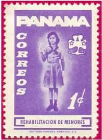 Почтовая марка Панамы