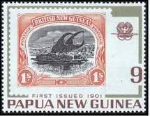 Почтовая марка Папуа — Новой Гвинеи