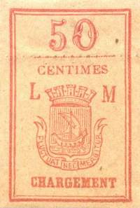 Почтовая марка Парижской Коммуны