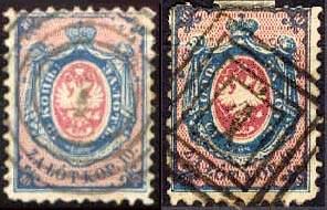 Почтовая марка Королевства Польского