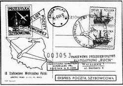 Отправление планерной почты (Польша)