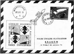 Отправление ракетной почты (Польша)
