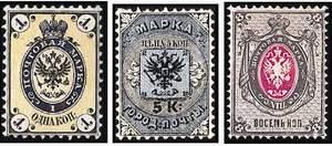 Первые почтовые марки России