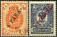 Марки русской почты в Османской империи