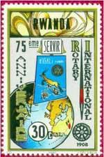 Почтовая марка Руанды