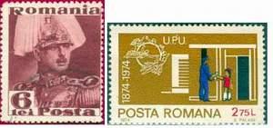 Почтовые марки Румынии