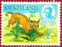 Почтовая марка Свазиленда