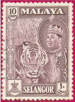 Почтовая марка Селангора