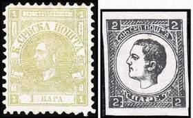 Почтовые марки Сербии
