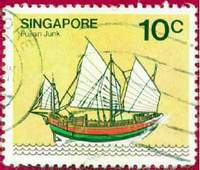 Почтовая марка Сингапура