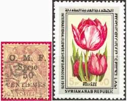 Почтовые марки Сирии