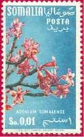 Почтовая марка Сомали