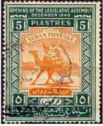 Почтовая марка Судана