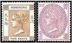 Почтовые марки Сянгана