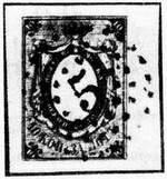 Гашение почтовой марки России номерным штемпелем