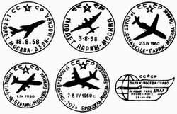 Штемпеля первых полетов почты СССР