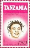 Почтовая марка Танзании