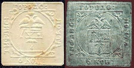 Марка Тифлисской городской почты