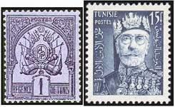 Почтовые марки Туниса