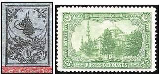 Почтовые марки Турции