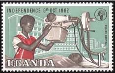 Почтовая марка Уганды
