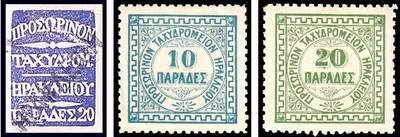 Марки британской почты на острове Крит