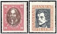 Почтовые марки Венгерской Советской Республики