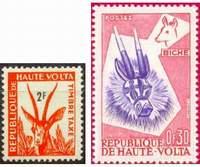 Почтовые марки Верхней Вольты