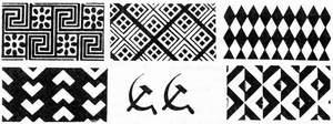 Рисунки водяных знаков на советских почтовых марках