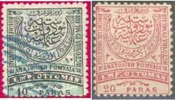 Почтовые марки Восточной Румелии