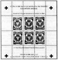 Выпуск неофициальный — блок марок польской лагерной почты в Дахау с доплатой в фонд Красного Креста