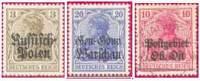 Выпуск оккупационный — почтовые марки германской оккупации западных областей России в годы первой мировой войны 1914—1918 гг.