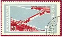 Выпуск совместный — марка, изданная одновременно в Румынии и Югославии