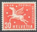 Почтовая марка ВПС