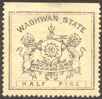 Почтовая марка Вадхвана.