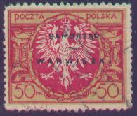 Почтовая марка выпуска Варвишки.