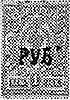 Почтовая марка выпуска Венева.