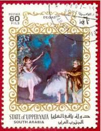 Почтовая марка Верхней Яффы.