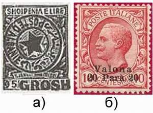 Почтовые марки Влёры (Валоны). а) Надпечатка 1914 г. б) Итальянская почта, 1909-11, 1914-16 гг.