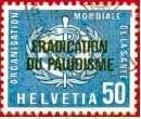 Почтовая марка ВОЗ