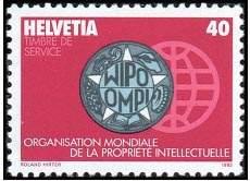 Почтовая марка ВОИС