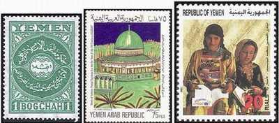 Почтовые марки Йемена