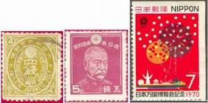Почтовые марки Японии