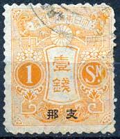 Японская почта в Китае