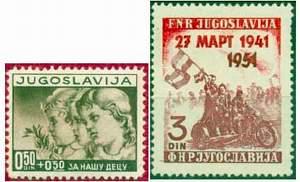 Почтовые марки Югославии