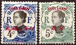 Надпечатки на марках Индокитая - Юнань-Фу